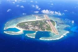 南海仲裁結果 太平島居然是礁?九段線無效