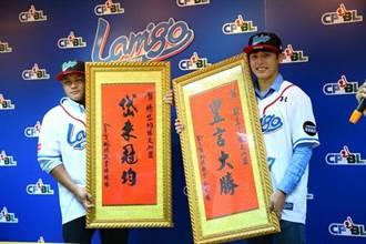 新台灣隊長楊岱均簽約金400萬元