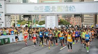 Home Run Taiwan愛就跑!環台馬拉松  7/31截止報名