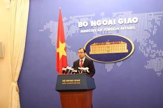 仲裁法院否定陸九段線主張  越南歡迎