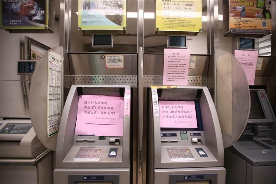 第一銀行德利多富特定機型ATM遭歹徒盜領新台幣7000萬元,為維護交易安全,第一銀行12日進行ATM的系統維護。(中央社)