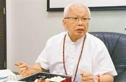 劉泰英是否再關 法務部召刑法專家討論