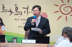 南海島礁判決 鄭文燦:對台灣不公平也不合理