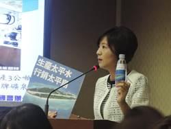 證明太平島能住人 藍委建議將淡水外銷菲律賓