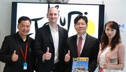 環法自由車業餘賽  明年台灣200名額
