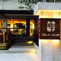 美味與健康兼具!台北5大營養滿分「蔬食餐廳」精選
