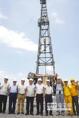 地熱二號井開鑽 宜蘭能源公司年內成立