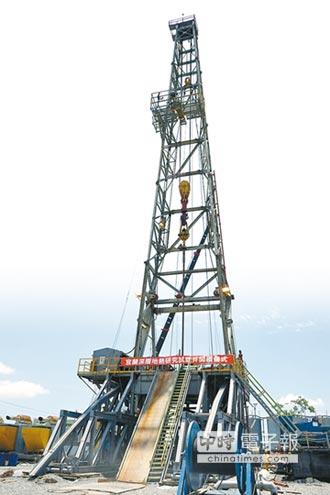 宜蘭 找再生能源 地熱井開鑽