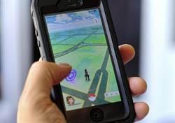 Pokemon Go成美國最紅手遊 任天堂飆漲16%