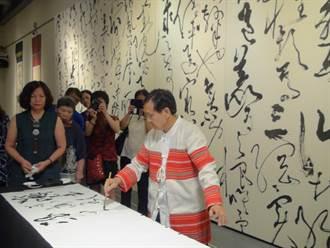 謝石鴻書法展 展巨幅作品正氣歌