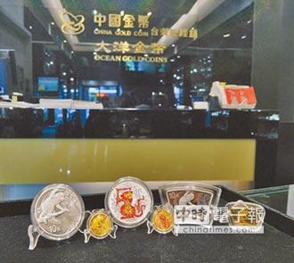 父親節賀禮首選 中國猴年金銀幣