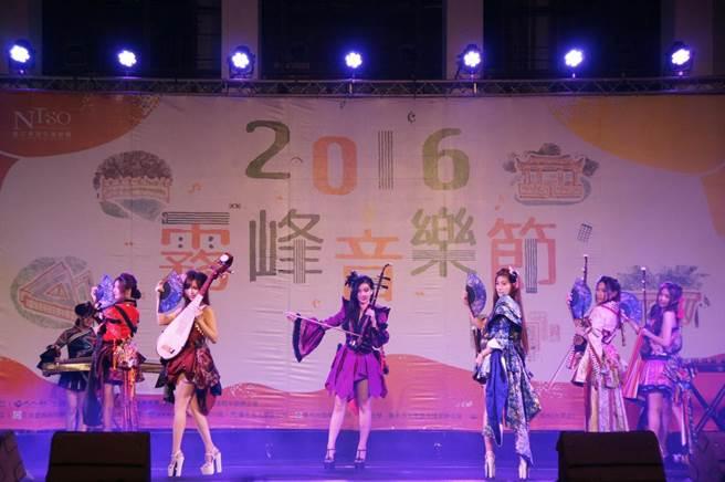 2016霧峰音樂節由無双樂團擔綱演出。(國台交提供)