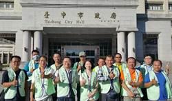 農之心!中市青年農友幫助台東農民復耕