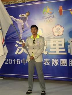 里約奧運》名家出手 中華代表團服亮麗登場