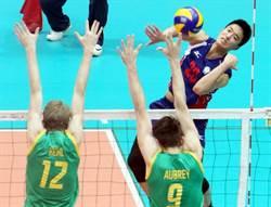 亞青男排》中華遭澳洲逆轉 16日爭第11名