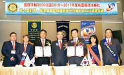 結盟韓國新晉州扶輪社姊妹社 佳邦董座呂長安 接任福德扶輪社長