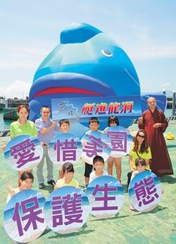 Q版龍王鯛 喚醒海洋保育