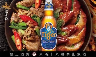 Tiger虎牌啤酒全新在台上市 新口味新包裝 熱炒絕配 玖壹壹代言現身虎牌熱炒快閃店 獻上「Tiger」打鐡秀