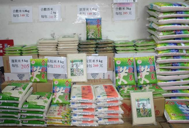 ▲草屯農會輔導農民在水稻專區種植、生產的各種無汙染、無農藥殘留的優質稻米,今年也報名參賽。(楊樹煌攝)