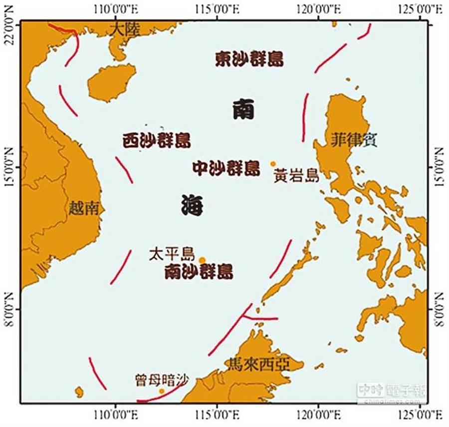 南海諸島位置圖。(取自內政部官網)