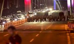 土耳其政變 我外交部列旅遊警戒區