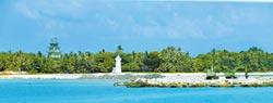 太平島變礁 立院聲明:絕不接受