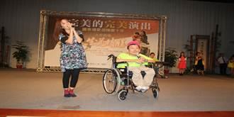 輪椅小巨人劉銘 演出不完美的完美音樂會