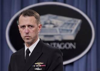 美海軍作戰部長約翰理查森 將訪中登遼寧艦