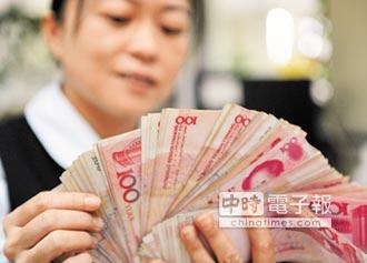 台6月人幣存款 創18個月新低