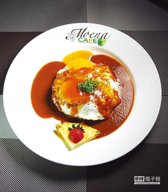 用燉牛肉搭配荷包蛋舖在米飯上,再淋上牛肉醬汁的〈Loco Moco〉,是非常典型的夏威夷美食。圖/姚舜
