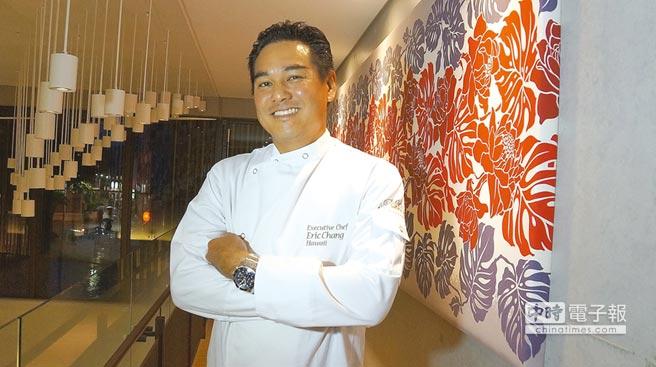 有中國血統的Eric曾在夏威夷的五星大飯店擔任行政主廚,為了有更多時間與愛妻與孩子相處,所以創業開〈Moena Cafe〉。圖/姚舜