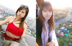 主播懷孕硬去泰國疫區 慘遭網友砲轟「不顧胎兒」