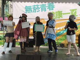 青少年拒菸 學生祭出精彩表演