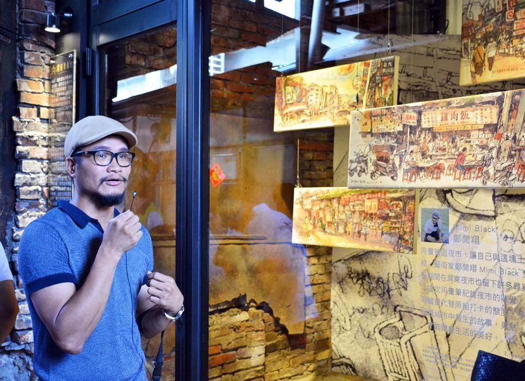 藝術家鄭開翔利用速寫畫作,描繪屏東市人與民族夜市利用味覺連結的深厚情感。(林和生攝)