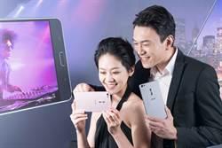 6.8吋巨獸!華碩推新一代影音娛樂機皇 ZenFone 3 Ultra