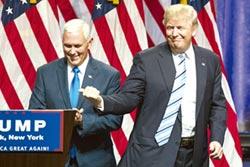 川普敲定副手 收割保守派勢力