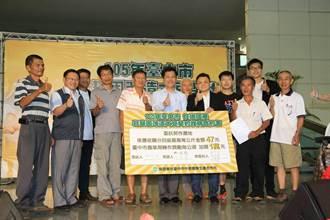鼓勵2期稻轉作非基改大豆 中市府每公頃補助1萬