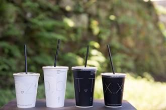 聶永真CITY CAFE再聯手 推5款咖啡因表情杯