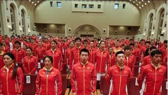 里約奧運》中國大陸代表團成軍 35位金牌領銜