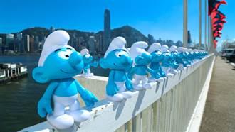 「藍精靈.十分勁」亞洲巡迴藝術展@海港城 走進巨型藍色小精靈村莊