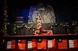 旅阿僑領布袋戲團參加智利國際文化節