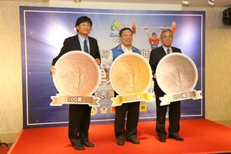 《金融股》激勵奧運中華隊奪牌,彰銀祭獨家獎金