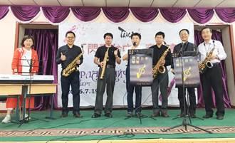 閃亮台中樂團前進蒙古國 用音樂做國民外交