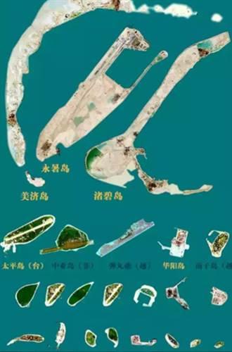 太平島是礁? 盤點南沙諸島面積