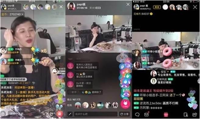 大陸第一網紅papi醬直播首秀。(圖/太妃堂文化傳媒有限公司提供)