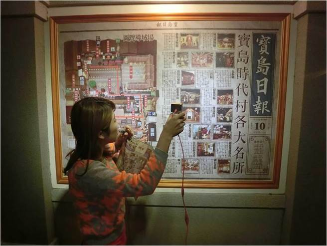 太妃堂主播在寶島時代村直播。(圖/太妃堂文化傳媒有限公司提供)