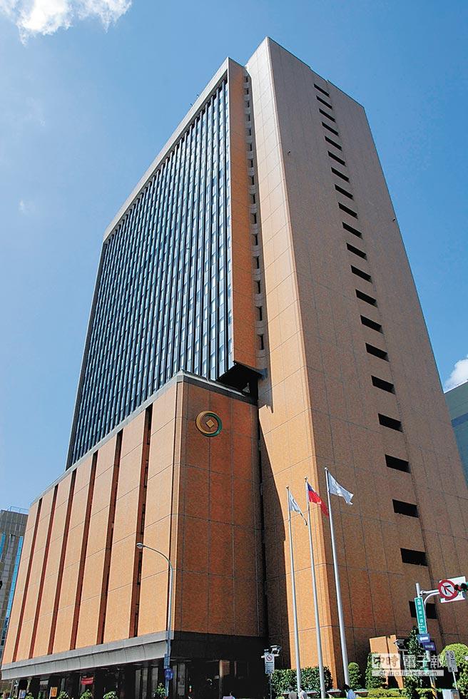 第一銀行台北總部(本報資料照片)