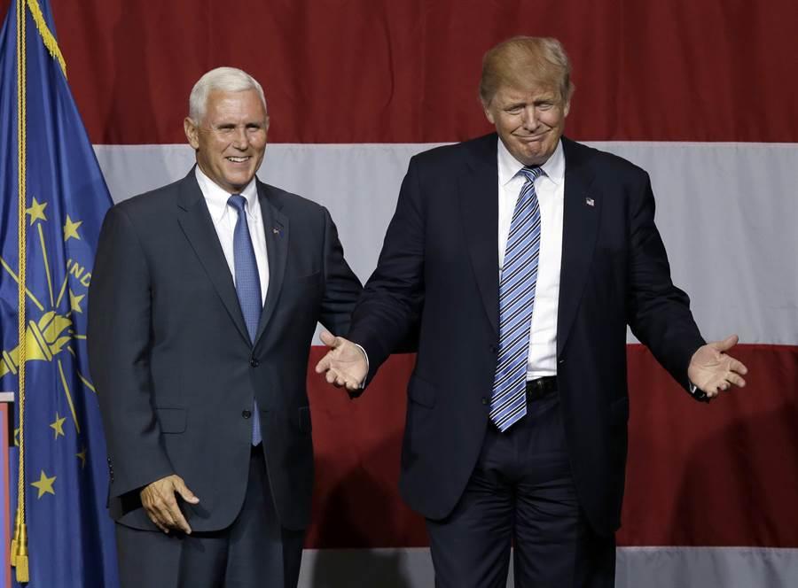川普選彭斯為其副手,代表著他已向共和黨大佬妥協。圖彭斯(左)和川普(右)。(圖/美聯社)