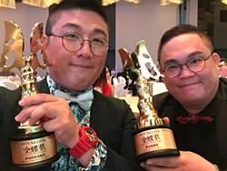 《五星級魚干女》馬來西亞爭光 周厚安奪「金蝶」新人獎