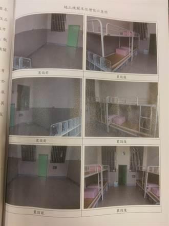 矯正署推動監所收容人「一人一床」計畫